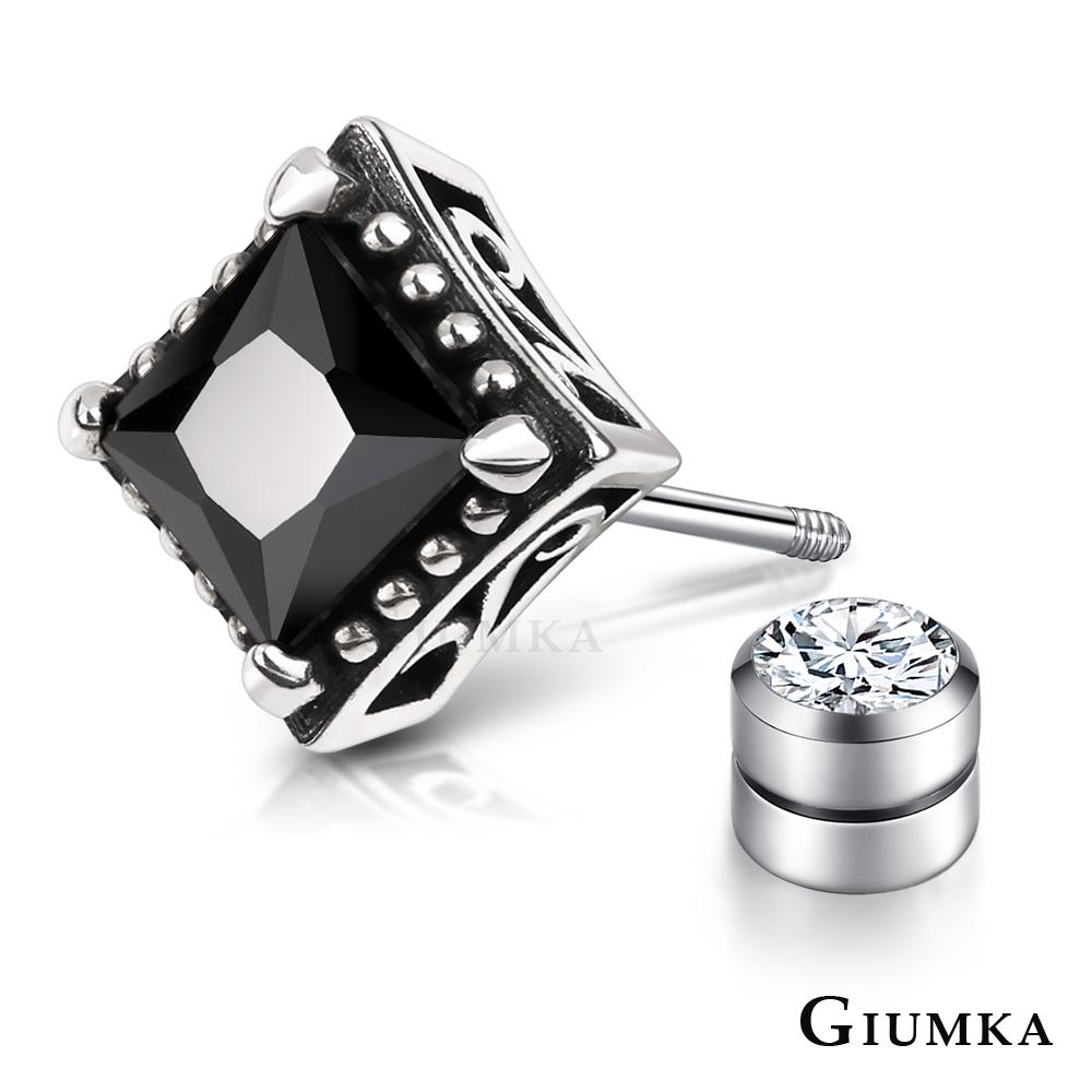 GIUMKA 單鑽純銀耳環中性後鎖式 栓扣式系列-共3款