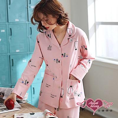 居家睡衣 簡約自然 印花二件式長袖哺乳孕婦套裝月子服(粉F) AngelHoney天使霓裳