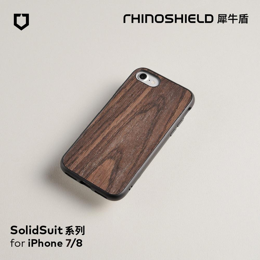 犀牛盾 iPhone SE 2 / 8 / 7 SolidSuit橡木紋防摔背蓋手機殼-黑色