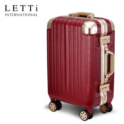 LETTi 太空漫遊II 20吋鋁框行李箱(暗紅金)