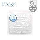 L'Ange 棉之境 9層純棉紗布浴巾/蓋毯 70x120cm-白色