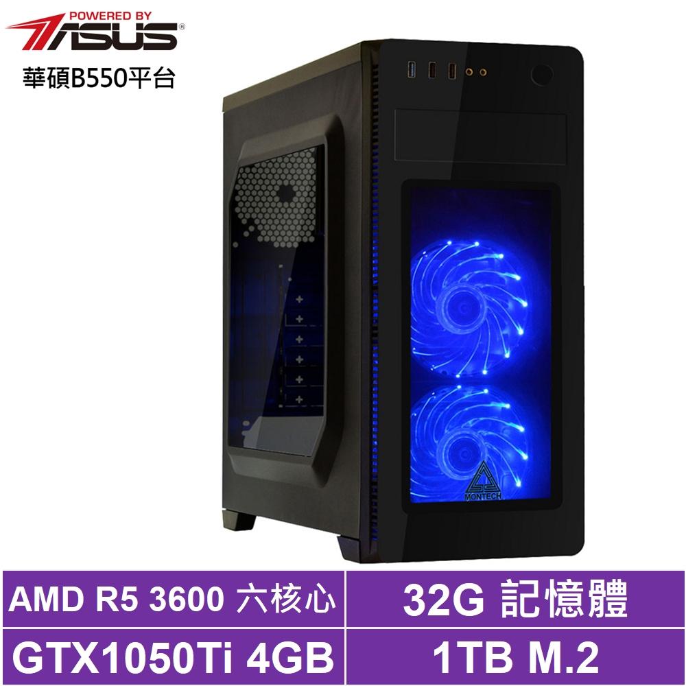 華碩B550平台[遠征神衛]R5六核GTX1050Ti獨顯電玩機