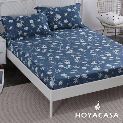 HOYACASA藍語迷情 雙人親膚極潤天絲床包枕套三件組