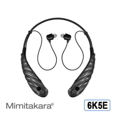 耳寶助聽器(未滅菌)Mimitakara 充電脖掛型藍牙助聽器6K5E