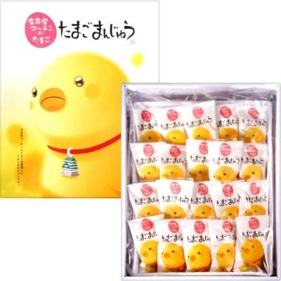 丸三食品 名古屋可愛小雞饅頭禮盒(450g)