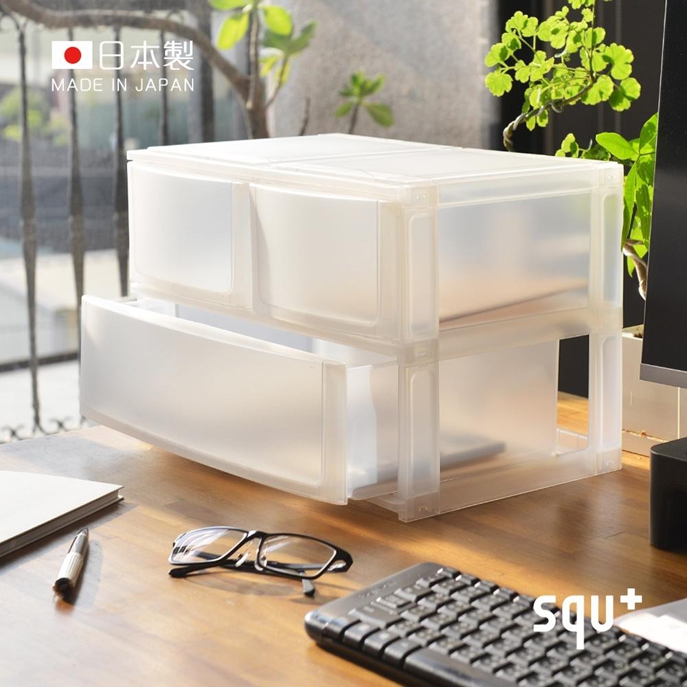 日本squ+ Posdeco日製39cm面寬抽屜收納箱(2小高抽+1大高抽)-3色可選