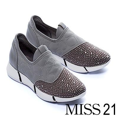 休閒鞋 MISS 21 現代奢華異材質拼接水鑽厚底休閒鞋-灰