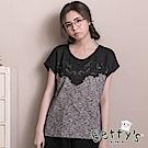 betty's貝蒂思 無肩線蕾絲印花異材質拼接T-shirt(深灰)