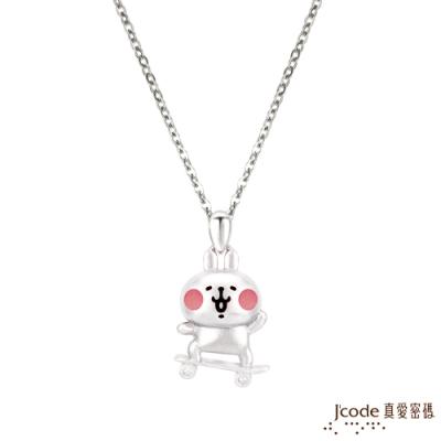 J code真愛密碼 卡娜赫拉的小動物-活潑粉紅兔兔純銀墜子 送項鍊
