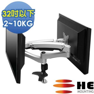 HE 鋁合金穿桌型互動式雙懸臂螢幕支架 - H40ATi (適用32吋以下LED/LCD)