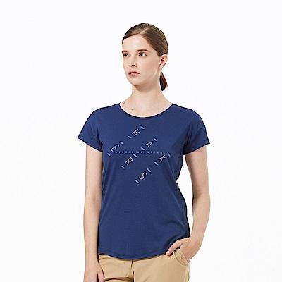 【HAKERS 】女 抗UV快乾圓領衫-深藍