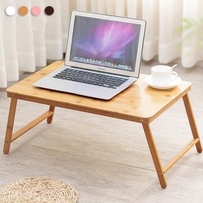 [時時樂限定] HappyLife 楠竹折疊電腦桌/床上桌/懶人桌 60×39×27CM(2色)