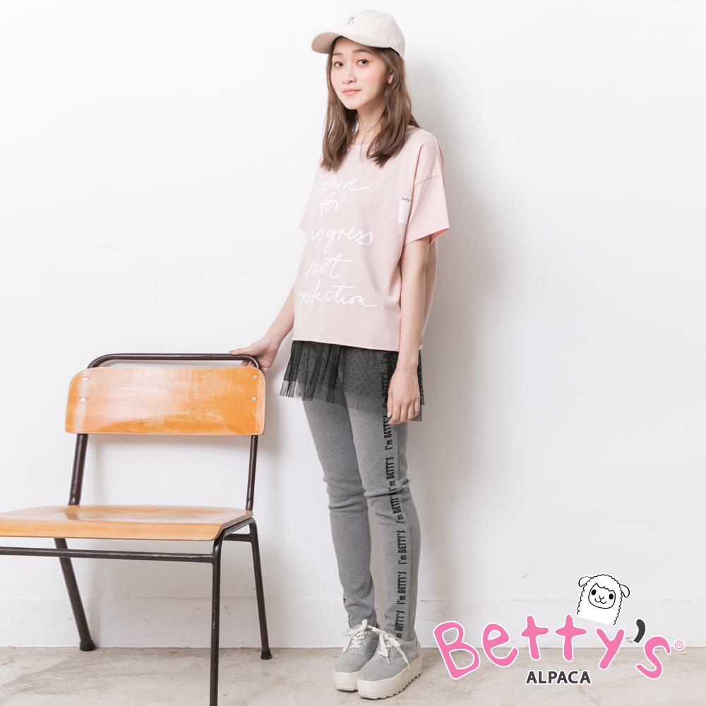 betty's貝蒂思 側印英文鬆緊棉褲(中灰)