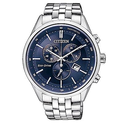 CITIZEN 星辰光動能品味三眼計時手錶(AT2140-55L)-藍X銀/42mm
