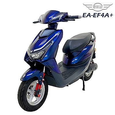 【e路通】EA-EF4A+ 帥氣登場 48V 鋰電池 前後碟煞 電動車(電動自行車)