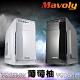 Mavoly 松聖 葡萄柚 micro-ATX機箱 電腦機殼 product thumbnail 1