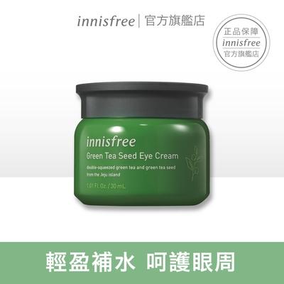 innisfree 綠茶籽保濕眼霜 30ml