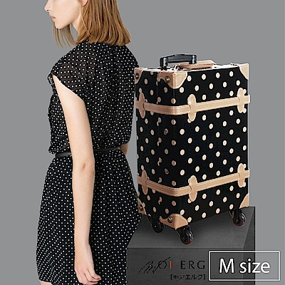 MOIERG-復古水玉假期combi trunk (M-19吋) Black