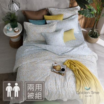GOLDEN-TIME-戀戀波希米亞-200織紗精梳棉兩用被床包組(雙人)