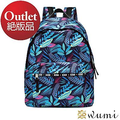 WuMi 無米 輕旅行系列後背包-熱帶叢林 綠