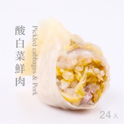 果貿吳媽家  酸白菜鮮肉水餃(1盒/24入)