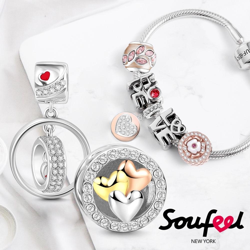 [時時樂限定]SOUFEEL索菲爾 925純銀手環+珠飾-原價高達4110元