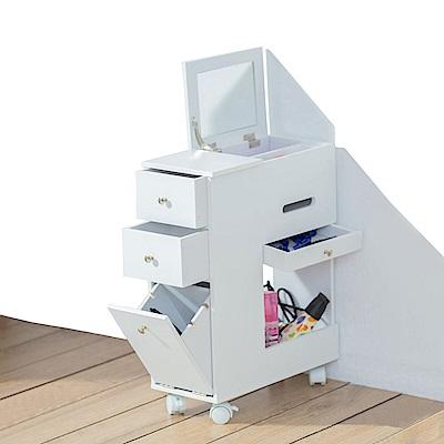 日式淨白佳人-Anshome- 移動式化妝收納箱-BF-HY010WS