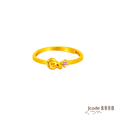 J code真愛密碼金飾 大甲媽 粉賺結緣黃金戒指