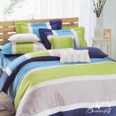 BUTTERFLY-條紋純棉兩用被套-平凡線-藍(6x7)