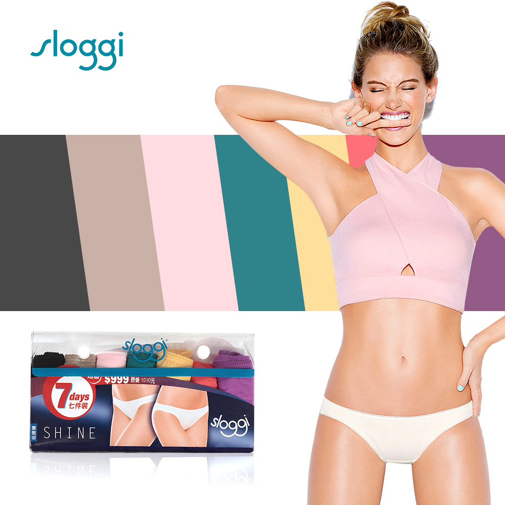 sloggi Shine低腰三角小褲7件促銷包 經典七彩