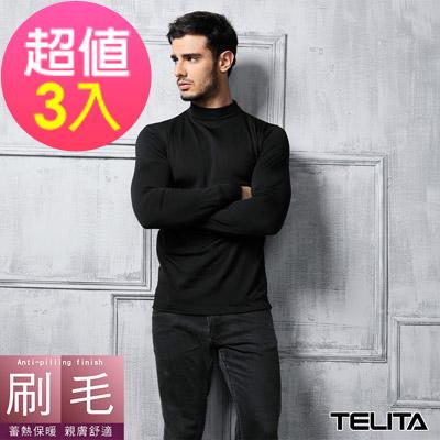 型男刷毛蓄熱保暖長袖立領休閒T-黑(超值3件組)TELITA