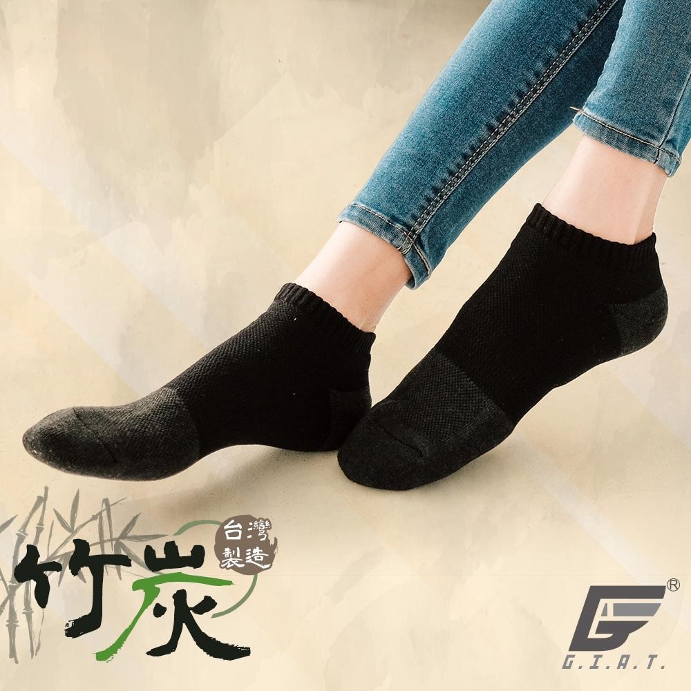 GIAT台灣製竹炭毛巾厚底氣墊船型襪(男女適用)