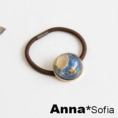 AnnaSofia 彩遊星球 純手工彈性髮束髮圈髮繩(藏藍系)