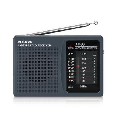 AIWA愛華 袖珍型調頻 / 調幅收音機 AF-33