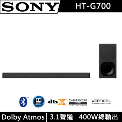 SONY 3.1聲道 環繞音響 聲霸Sound Bar HT-G700