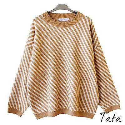 斜條紋針織上衣 共二色 TATA
