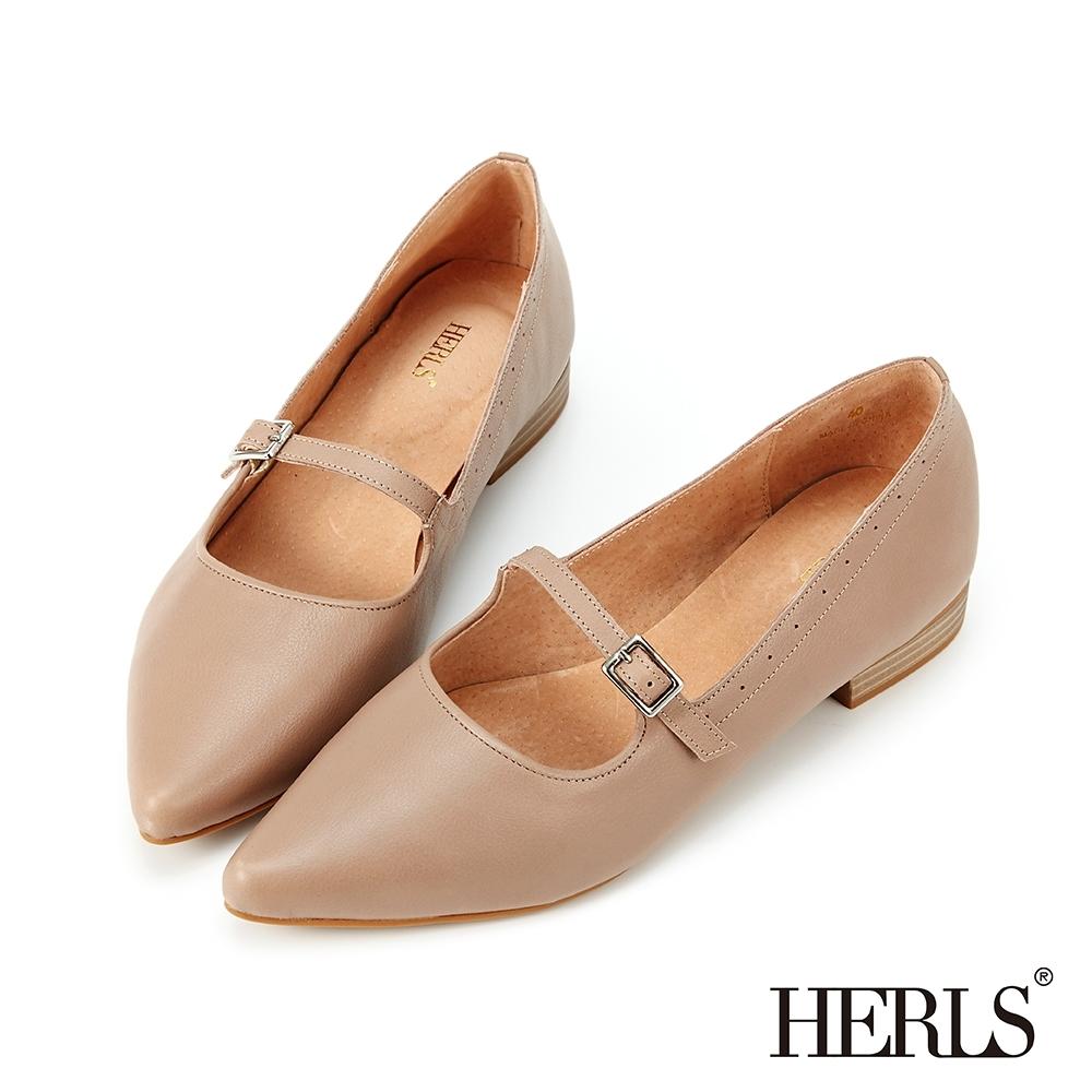 HERLS低跟鞋-全真皮瑪莉珍沖孔滾邊尖頭低跟鞋-卡其色