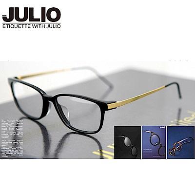 [時時樂限定]  JULIO 光學眼鏡 輕盈鈦合金 (共多款)