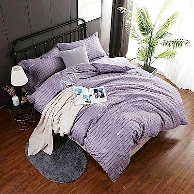 夢工場 風吟星光60支紗長絨棉床包兩用被組-特大