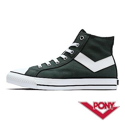 【PONY】Shooter系列高筒經典復古帆布鞋 休閒鞋男鞋 橄欖綠