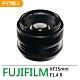 FUJIFILM XF35mmF1.4 R大光圈定焦鏡*(平輸) product thumbnail 1