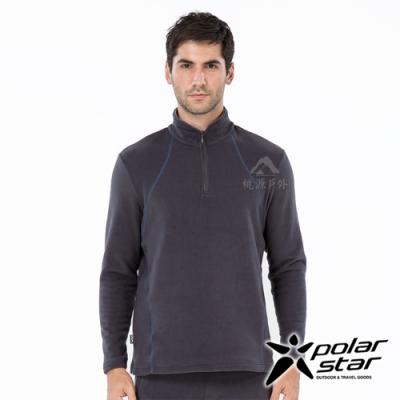 PolarStar 中性 高領拉鍊保暖衣『深藍』P19209