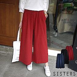 森林系棉麻口袋寬褲裙(共三色) SISTERS