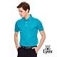 【Lynx Golf】男款雙絲光樹葉緹花短袖POLO衫-藍綠色 product thumbnail 2