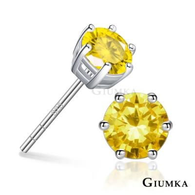 GIUMKA晶亮925純銀耳環男女都可配戴