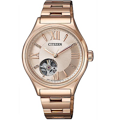 CITIZEN星辰凝聚耀眼開芯機械腕錶(PC1003-58X)-玫瑰金色