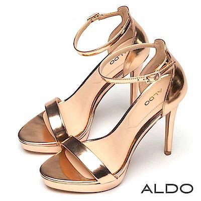 ALDO 原色一字厚底鏤空繫踝細高跟鞋~奢華金色