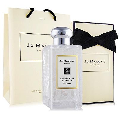 Jo Malone 英國梨與小蒼蘭-雛菊葉款香水100ml蕾絲訂製瓶[附外盒+緞帶+提袋]