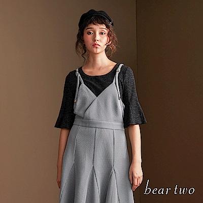 beartwo 典雅波浪五分袖袖針織上衣(二色)