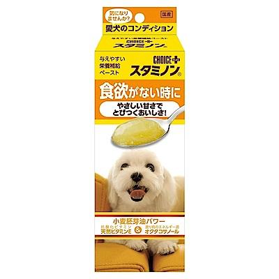 CHOICE 成幼犬增進食慾營養膏 40G